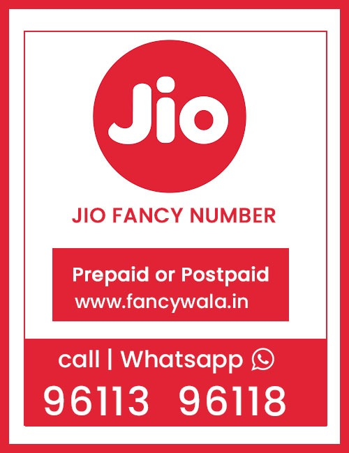 jio fancy number