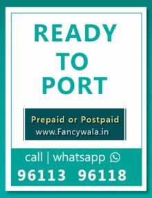 ready to port